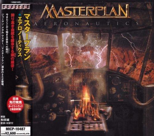 Masterplan - Аеrоnаutiсs [Jараnеsе Еditiоn] (2005)