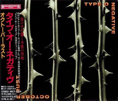 Type O Negative - October Rust (Japan Edition) (1996)