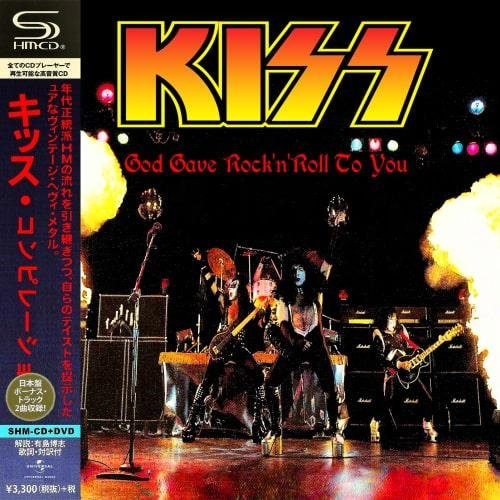 Kiss - God Gave Rock'n'Roll To You (The Best) (2019) (Compilation)
