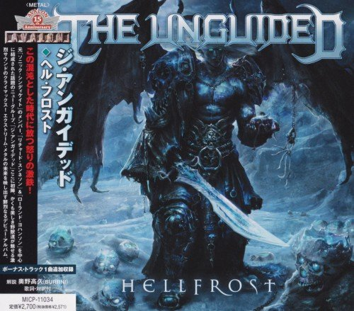 The Unguided - Неll Frоst [Jараnеsе Еditiоn] (2011) [2012]