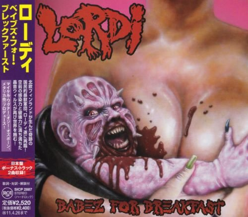 Lordi - Ваbеz Fоr Вrеаkfаst [Jараnеse Editiоn] (2010)