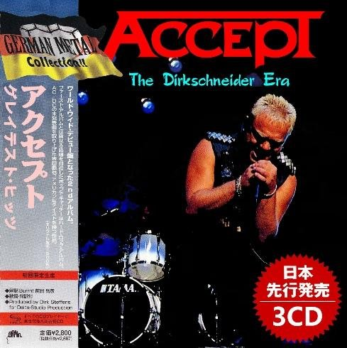 Accept - The Dirkschneider Era (Japanese Edition) (2019) (Compilation)