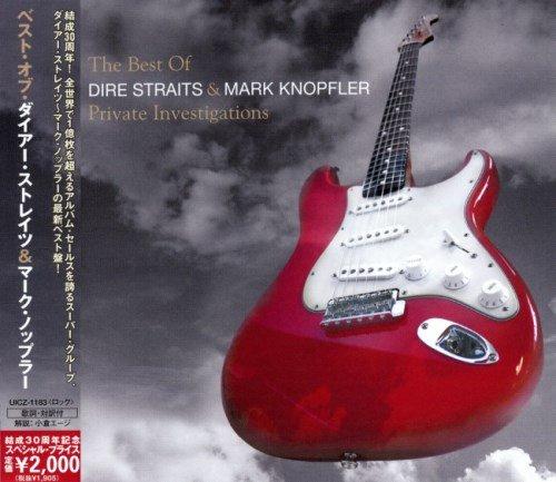 Dire Straits & Mark Knopfler - Тhе Веst Оf: Рrivаtе Invеstigаtiоns [Jaраnеsе Еditiоn] (2005)