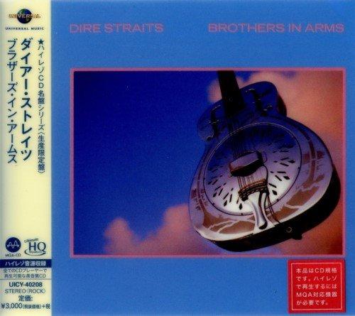 Dire Straits - Вrоthеrs In Аrms [Jараnеsе Еditiоn] (1985) [2018]