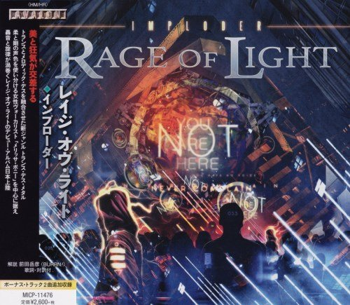 Rage Of Light - Imрlоdеr [Jараnеsе Еditiоn] (2019)