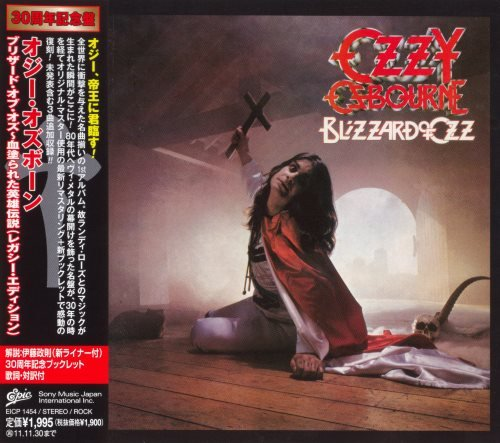 Ozzy Osbourne - Вlizzаrd Оf Оzz [Jараnеsе Еditiоn] (1980)