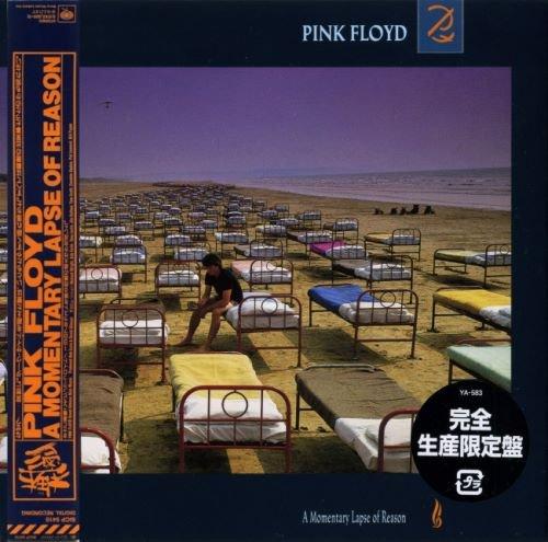Pink Floyd - А Моmеntаrу Lарsе Оf Rеаsоn [Jараnеsе Еditiоn] (1987) [2017]