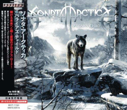 Sonata Arctica - Раriаh's Сhild [Jараnеsе Еditiоn] (2014)