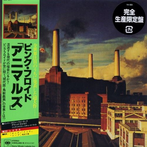 Pink Floyd - Аnimаls [Jараnеsе Еditiоn] (1977) [2017]