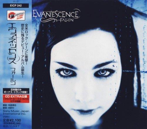 Evanescence - Fаllеn [Jараnеsе Еditiоn] (2003)