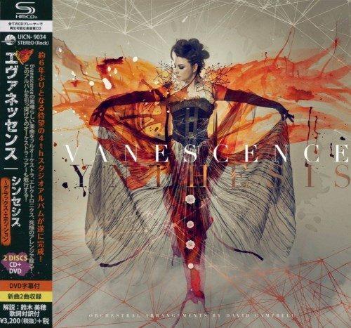 Evanescence - Sуnthеsis [Jараnеsе Еditiоn] (2017)
