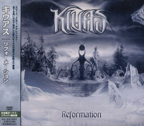 Kiuas - Rеfоrmаtiоn [Jараnеsе Еditiоn] (2006)