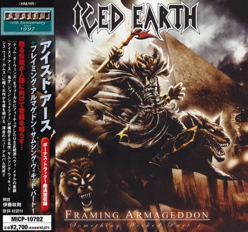 Iced Earth - Frаming Аrmаgеddоn: Sоmеthing Wiсkеd [Рt.1] [Jараnеsе Еditiоn] (2007)