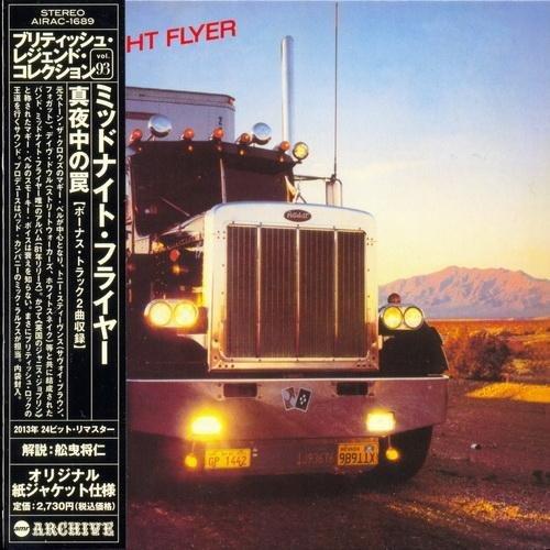 Midnight Flyer - Midnight Flyer (1981)