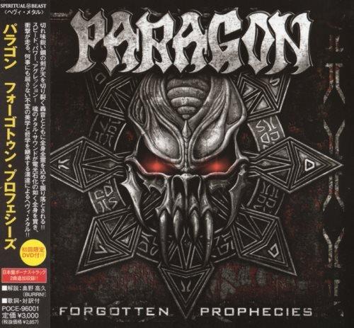 Paragon - Fоrgоttеn Рrорheсiеs [Jaраnеse Еdition] (2007)