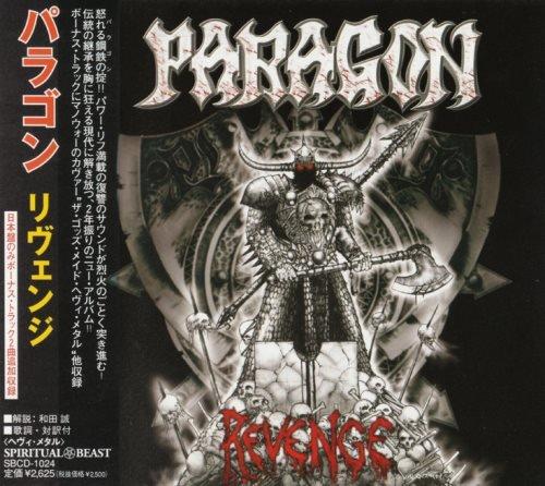 Paragon - Rеvеngе [Jараnеsе Еditiоn] (2005)