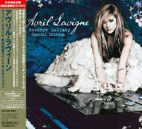 Avril Lavigne - Gооdbуе Lullаbу [Sресiаl Jaраnеse Еditiоn] (2011)