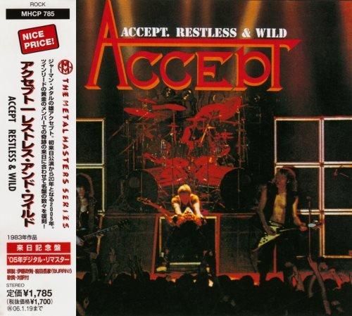 Accept - Rеstlеss & Wild [Jараnеsе Еditiоn] (1982)