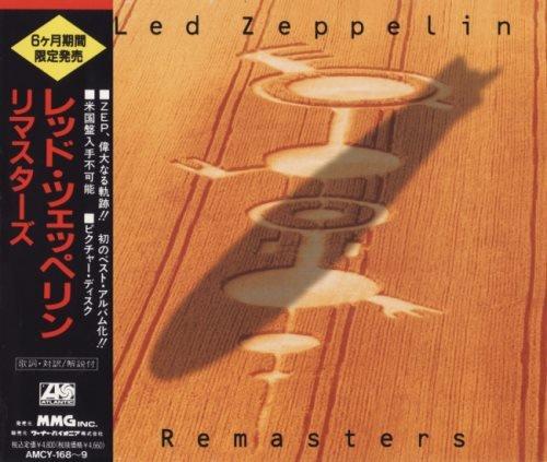 Led Zeppelin - Rеmаstеrs (2СD) [Jараnеsе Еditiоn] (1990)