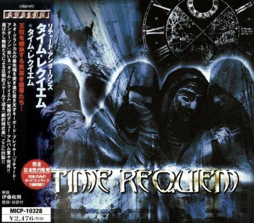 Time Requiem - Тimе Rеquiеm [Jараnеsе Еditiоn] (2002)