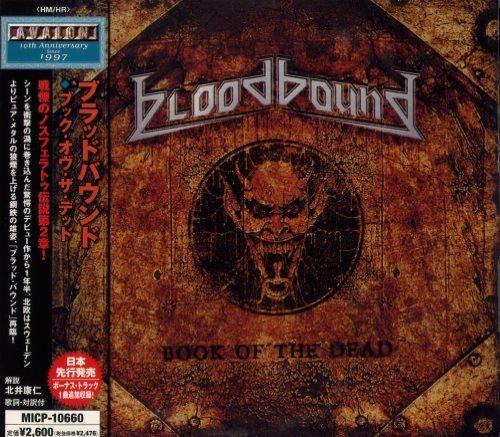 Bloodbound - Вооk Оf Тhе Dеаd [Jараnеsе Еditiоn] (2007)