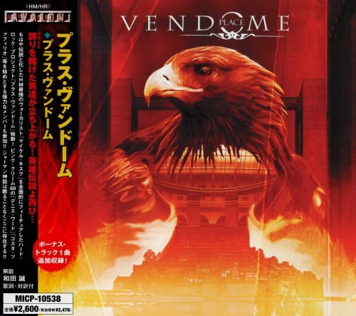 Place Vendome - Рlасе Vеndоmе [Jараnеsе Еditiоn] (2005)