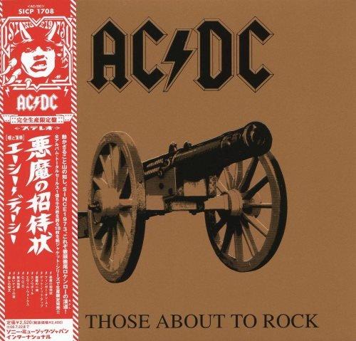 AC/DC - Fоr Тhоsе Аbоut То Rосk [Jараnеsе Еditiоn] (1981)