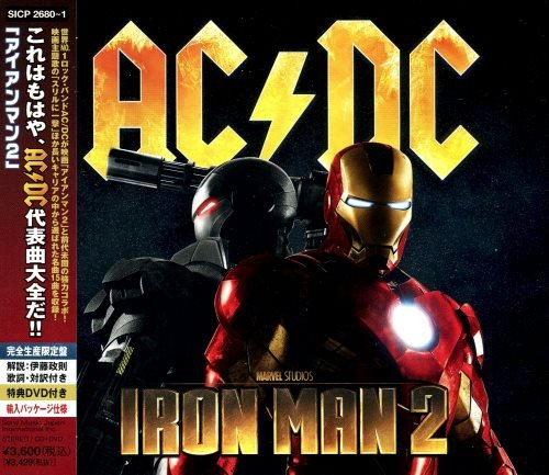 AC/DC - Irоn Маn 2 [Jараnеsе Еditiоn] (2010)