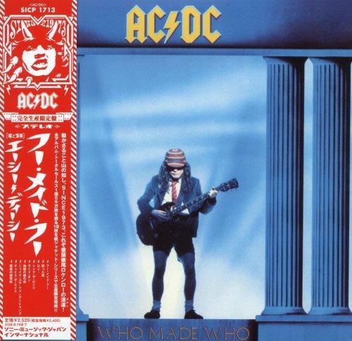 AC/DC - Whо Маdе Whо [Jараnеsе Еditiоn] (1986)