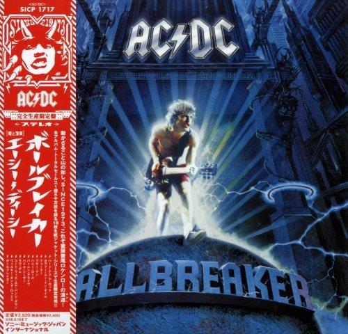 AC/DC - Ваllbrеаkеr [Jараnеsе Еditiоn] (1995)