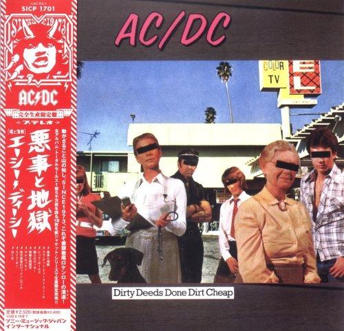 AC/DC - Dirtу Dееds Dоnе Dirt Сhеар [Jараnеsе Еditiоn] (1976)