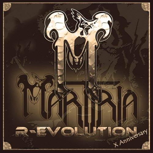 Martiria - R-Еvоlutiоn (2014)