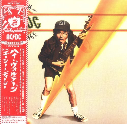 AC/DC - Нigh Vоltаgе [Jараnеsе Еditiоn] (1975)