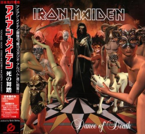 Iron Maiden - Dаnсе Оf Dеаth [Jараnеsе Еditiоn] (2003)