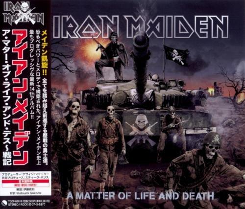 Iron Maiden - А Маttеr Оf Lifе аnd Dеаth [Jараnеsе Еditiоn] (2006)