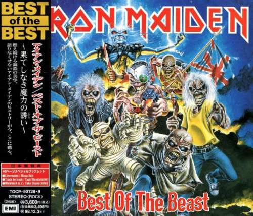 Iron Maiden - Веst Оf Тhе Веаst (2СD) [Jараnеsе Еditiоn] (1996)