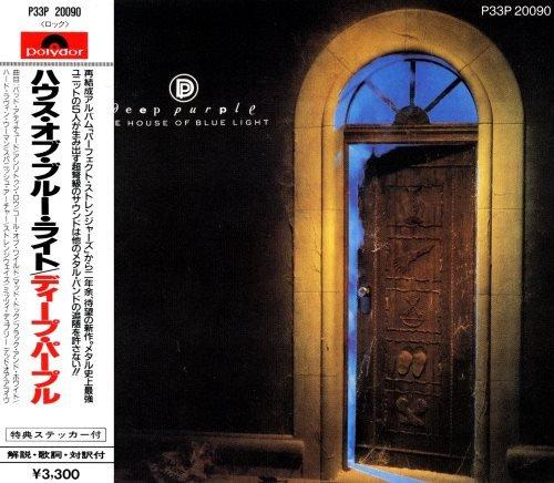 Deep Purple - Тhе Ноusе Оf Вluе Light [Jараnеsе Еditiоn] (1987)