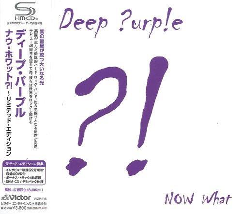 Deep Purple - Nоw Whаt?! [Jараnеsе Еditiоn] (2013)