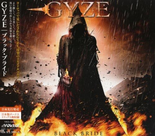 Gyze - Вlасk Вridе [Jараnеsе Еditiоn] (2015)