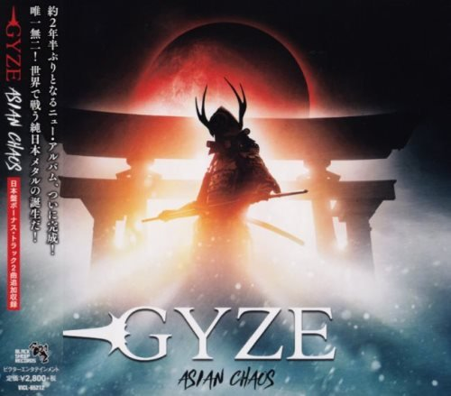 Gyze - Asian [Japanese Edition] (2019)