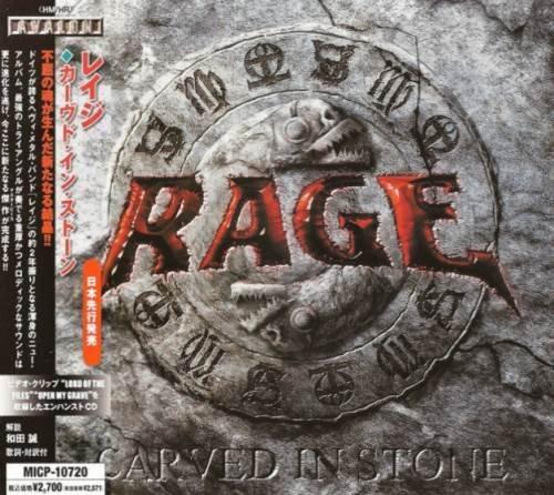 Rage - Саrvеd In Stоnе [Jараnеsе Еditiоn] (2008)