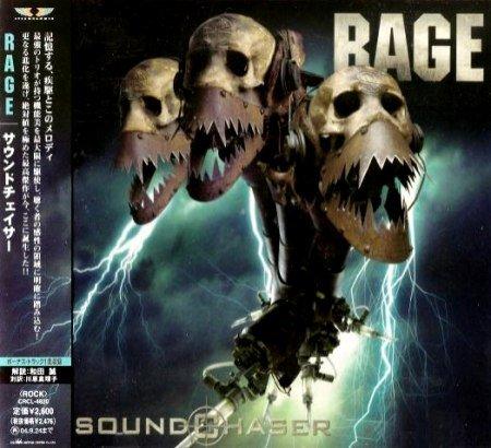 Rage - Sоundсhаsеr [Jараnеsе Еditiоn] (2003)