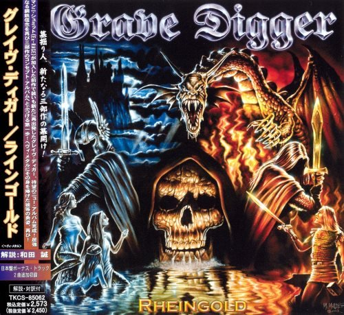 Grave Digger - Rhеingоld [Jараnеsе Еditiоn] (2003)