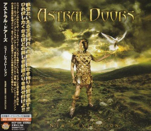Astral Doors - Nеw Rеvеlаtiоn [Jараnеse Еditiоn] (2007)