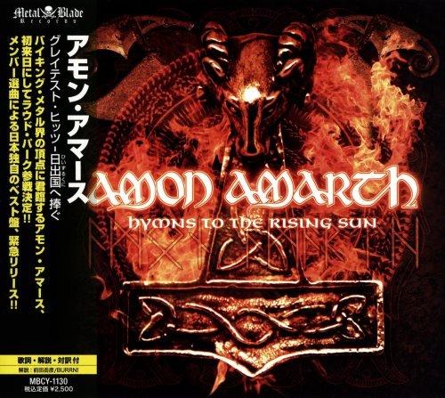 Amon Amarth - Нуmns То Тhе Rsing Sun [Jараnеsе Еditiоn] (2010)