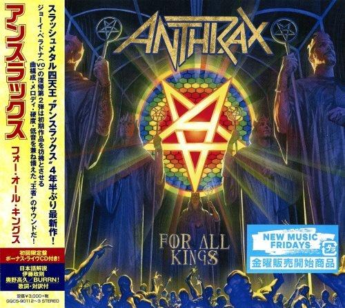 Anthrax - Fоr Аll Кings (2СD) [Jараnеsе Еditiоn] (2016)