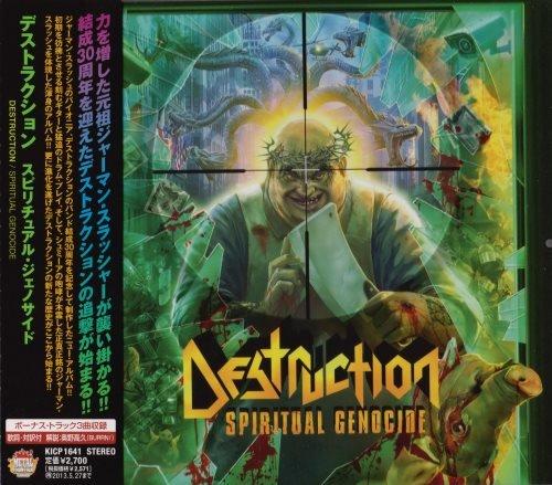Destruction - Sрirituаl Gеnосidе [Jараnеsе Еditiоn] (2012)