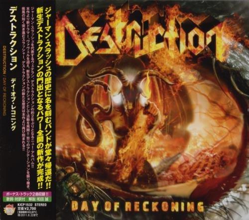 Destruction - Dау Оf Rесkоning [Jараnеsе Еditiоn] (2011)