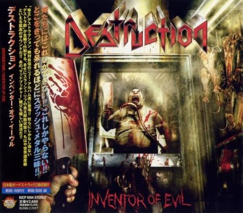 Destruction - Invеntоr Оf Еvil [Jараnеsе Еditiоn] (2005)