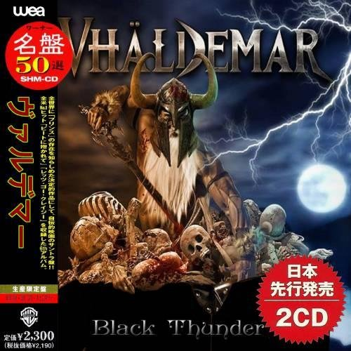 Vhaldemar – Black Thunder (Japan Edition) (2 CD) (2019) (Compilation)